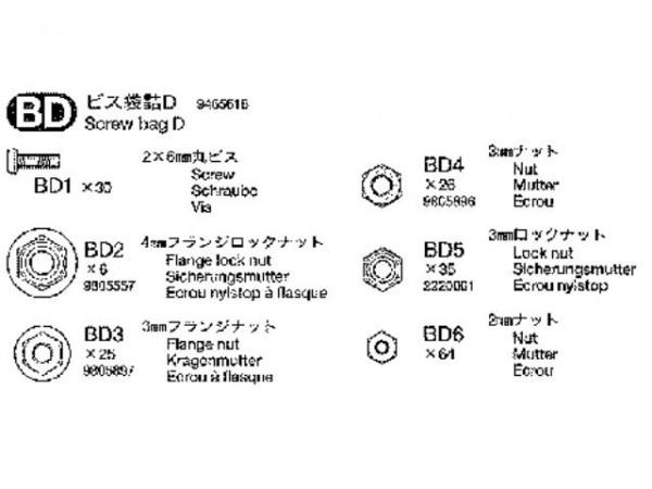 Tamiya 309465618 Knight Hauler Metal Bag D