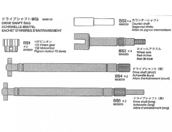 Tamiya 309400110 Super Clodbuster axle shafts (BS-Bag)