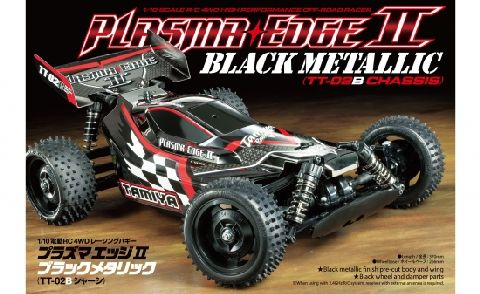 300047371 Tamiya neo Fighter Green Metallic 2wd Buggy 1//10 dt-03 Kit