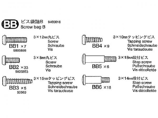 Tamiya 309465616 Knight Hauler Metal Bag B