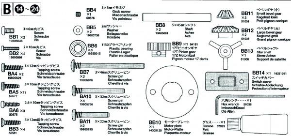 Tamiya 319402706 DT-03 - Metal Bag B